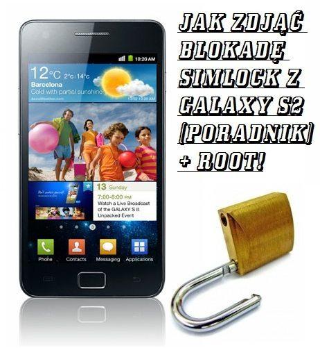 s2 lock