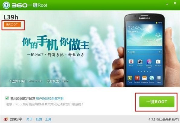 Xperia-Z1-Root_1