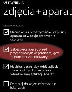 Nokia_Lumia_1320_safe_shutter