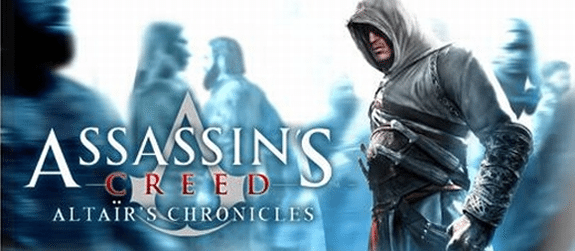 altair chronicles