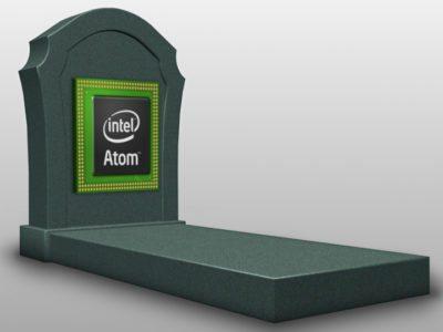 plany Intela - koniec Atomów