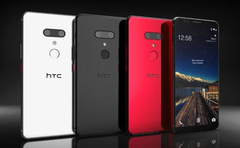 htc u12+ concept