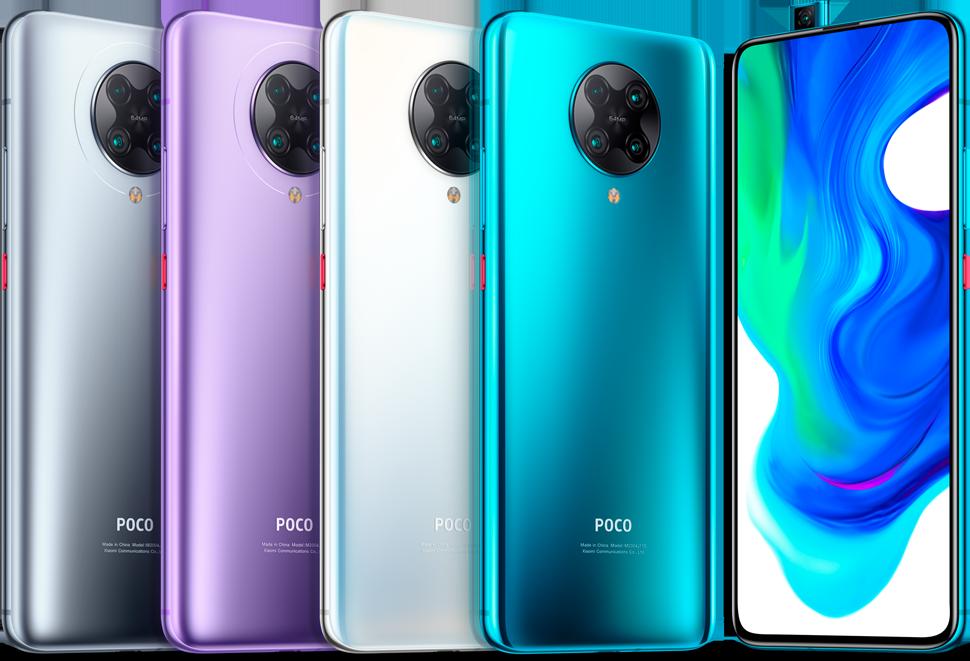 POCO F2 Pro all colors