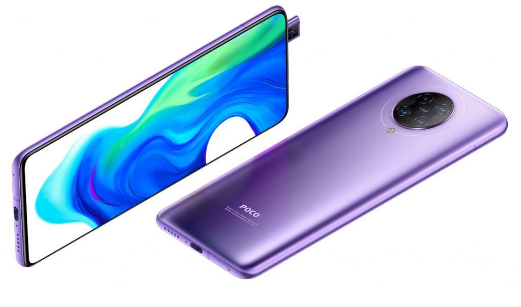 POCO F2 Pro electric purple