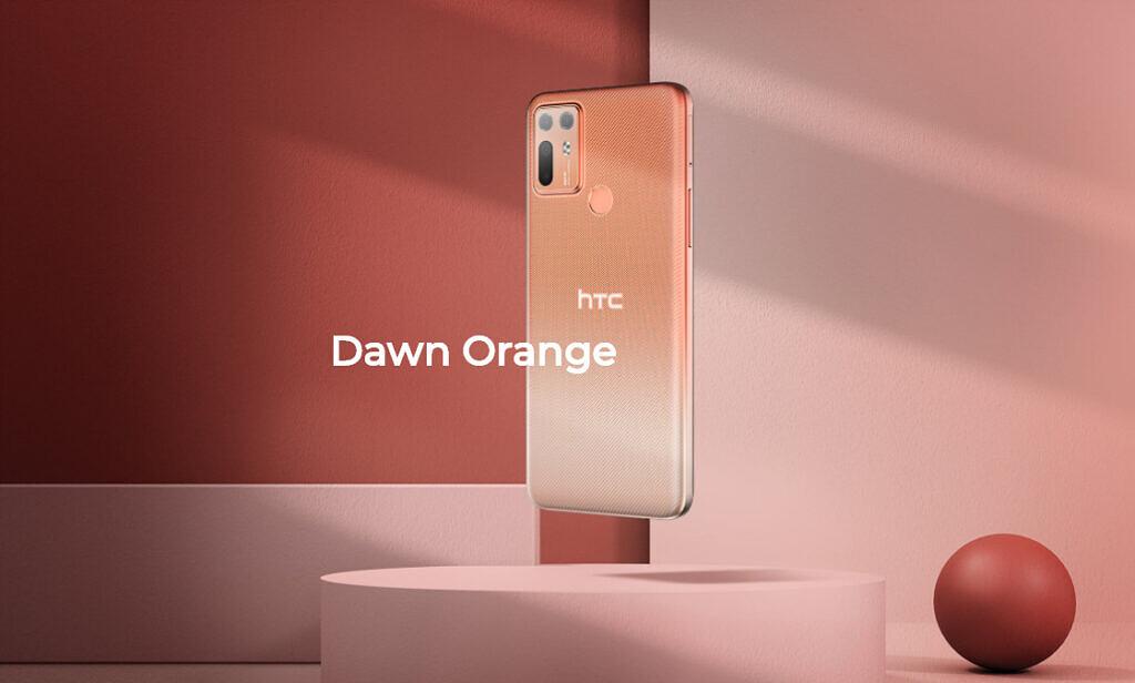 HTC Desire 20+ Dawn Orange official