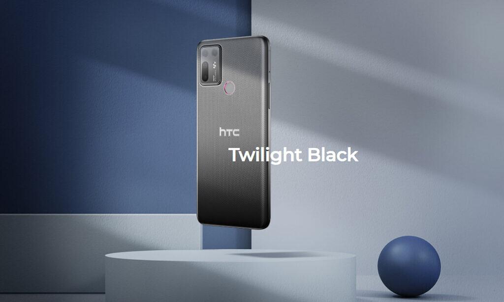 HTC Desire 20+ Twilight Black official
