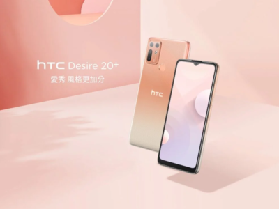 HTC Desire 20+ official