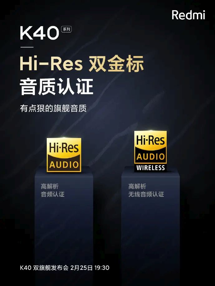 redmi k40 hi-res audio